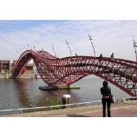 Buy cheap Steel Construction (YY-924) product