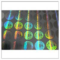 Buy cheap Security Adhesive Laser Holographic Hologram Sticker,3D die cut security hologram and anti-fake holographic labels product
