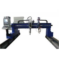 Buy cheap Economical single-side driven CNC flame and plasma cutting machine ES series product