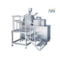 Buy cheap 75 - 800 L Pharmaceutical Granulation Equipments High Speed Powder Mixer product