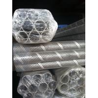 Quality spiral welded 316L perforated center tube air 304 center core filter frames metal pipe fil for sale