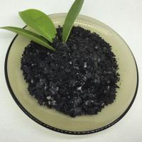 Buy cheap Natural seaweed extract Organic Seaweed Fertilizer with black powder color product