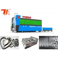Quality Metal Sheet Steel Fiber Laser Cutting Machine TY-6020JB For Stainless Steel for sale