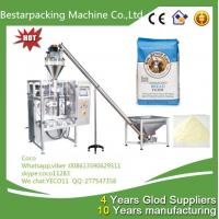 Buy cheap FFS Vertical packaging machine product