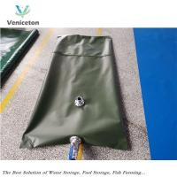 Buy cheap Veniceton flexible  500 Liter fuel  tank Marine fuel tank for ship product