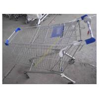 Buy cheap Silver Epoxy Coating Steel Bar Metal Supermarket Cart / Coin Lock Shopping Trolley from Wholesalers