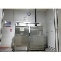 Buy cheap Fast Speed Food Cooling Equipment / Pre Cooling Unit Green Cooling product