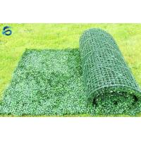 Buy cheap Lightweight Artificial Boxwood Hedge Panels / Simulation Fake Grass Mat product