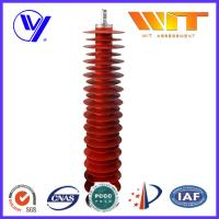 Buy cheap 110KV Metal Zinc Oxide Lightning Surge Arrester Used in Substation Over Voltage Protection from Wholesalers