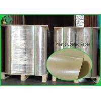Buy cheap White And Brown Paper Plastic PE Coated Paper 50gsm To 350gsm Food Box Material product