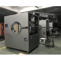 Buy cheap FC Film Coating Equipment For Candy 21 CFR Part Compliant Control System Organic Solvent Anti-beard product