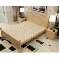 Home Furniture Beds / Contemporary Bedroom Furniture from Wholesalers