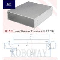 Buy cheap Compact Stamping Aluminum Parts / Prototype Metal Stampings ISO9001 Approval product
