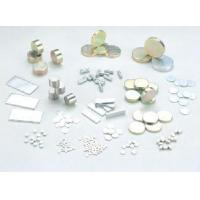 Buy cheap NdFeB Magnet product