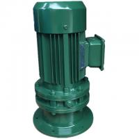 Buy cheap BX Cycloidal Speed Reducer Flange Or Foot Mounted from wholesalers