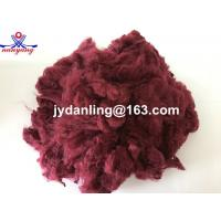 Buy cheap 1.5D Recycled Polyester Staple Fibre for Non-woven Fabric product
