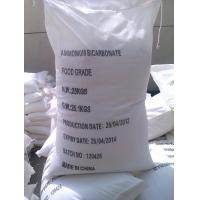 Buy cheap Ammonium Bicarbonate Food Grade manufacture in China product