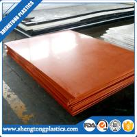 Buy cheap 4x8 PE material single color HDPE polyethylene plastic sheet manufacture product