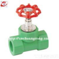 Buy cheap Pp-r Stop Valve product