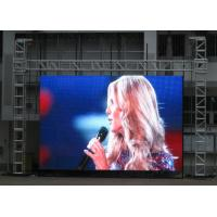 Buy cheap Static State P20mm 280 60HZ Trillion Tidy Outdoor Full Color Led Display Boards DI-S20o-1 product
