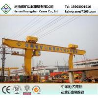Buy cheap Outdoor Rail Travel Single Girder Gantry Crane Price With Good Quality product