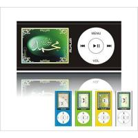 Buy cheap Digital islamic player from wholesalers