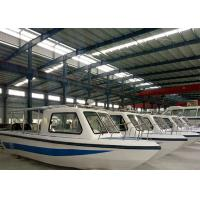 Buy cheap High Performance Fiberglass Boat Parts CE Approved Rigid Fiberglass Boat Hull product