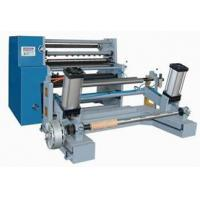 Buy cheap Tape Slitting and Rewinding Machine product