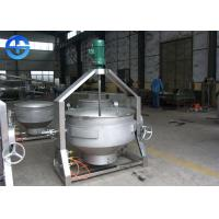 Buy cheap Energy Saving Electric Jacketed Kettle 300 Liter Steam Industrial Cooking Kettles product