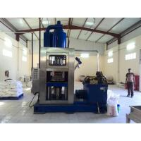Buy cheap 10kg Salt Tablet Press For Sheep , Automatic block Making Machine product
