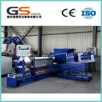 Buy cheap 300-500kg/H Capacity Single Screw Extruder Line For Color Masterbatch Making product