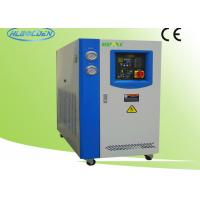 Buy cheap Energy Saving Scroll Type Air Cooled Water Chiller Microcomputer Control product