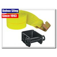 Buy cheap Flat Hook 5400 Lb Winch Extension Strap For Boat Trailer 16200 Break Strength product
