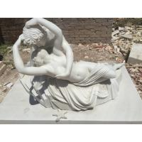 Buy cheap Stone couple statue Psyche revived by the kiss of Love marble sculpture,stone carving supplier product