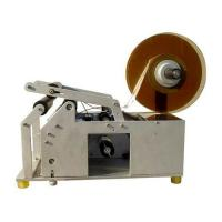 Buy cheap Semi-automatic Round Bottle Labeling Machine from wholesalers