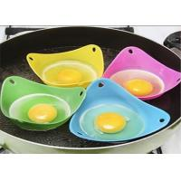 Buy cheap Heat Resistance Reusable Silicone Egg  Boiler With Long Life Time product