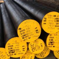 Buy cheap High quality AISI 4340 steel supply wholesale product