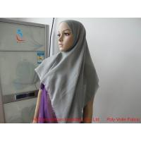 Buy cheap 114* 114cut polyester voile hijab product