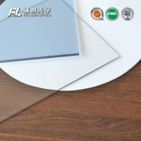 Buy cheap 4'*8' acrylic plexiglass sheet 12mm hard coated acrylic sheet for industrial equipment covers product