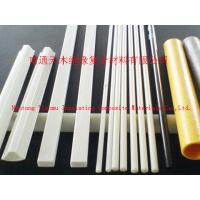 China FRP Pultrusion Profiles on sale