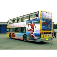 Buy cheap Professional anti-rust, anti-corrosive bus shelter advertising for display or promotional product