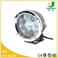 China Super bright 45W CREE LED work light for tractor, trucks, ATV, offroad led work lamp on sale