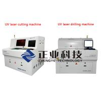 Automatic Blind Hole Laser Drilling Machine Of FPC And Cutting CVL / RF