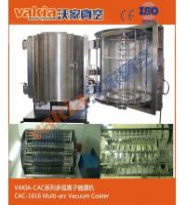 China Mobile Phone Shell Vacuum Metalizing Machine Evaporation Coating Equipment on sale