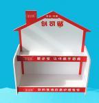 Buy cheap Paper box, paper display rack, paper storage box, snack paper shelf, condom paper display rack, product