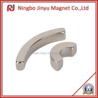 Buy cheap Permanent Arc Neodymium Magnet with SGS product
