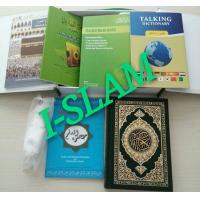 China NEW hotsale clear printing 4/8GB Word by word quran reciting pen on sale