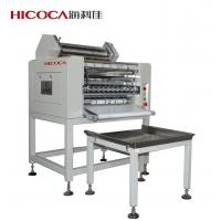 Buy cheap Automatic Farfalle Noodle / Flour Patches Making Machine 220 V product