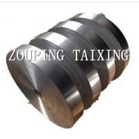 Buy cheap Aluminium Coil For Pharmaceutical Flip Off Seals product