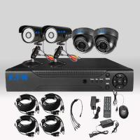 Buy cheap DIY CCTV Security 4CH 720P 1.0MP Camera AHD DVR Day Night Home Surveillance System product